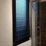 cortinas celulares