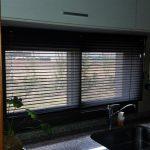 cortina horizontal de aluminio