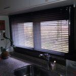 cortinas, rio cuarto